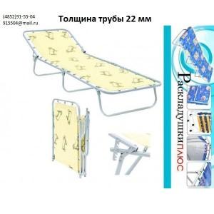 Кровать раскладная  с подголовником без матраца, усиленная (ЭК-03)