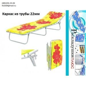 Раскладная кровать  с подголовником и матрацем, усиленная (ЭК-03М)